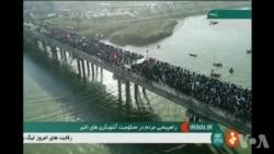 伊朗国家媒体播放支持政府集会画面