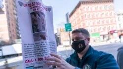 ล่าตัวชายผิวสีทำร้ายหญิงสูงวัยเชื้อสายเอเชียเจ็บสาหัสในนิวยอร์ก
