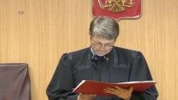 Сергей Магнитский и Уильям Браудер признаны виновными