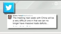 Трамп и Си Цзиньпин: в преддверии саммита