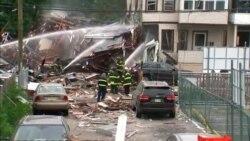 Взрыв домов в Нью-Джерси