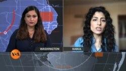 'طالبان کے دوحہ میں بیانات اور افغانستان میں ان کے اقدامات میں تضاد ہے'