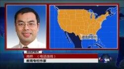 VOA连线: 中国留学生犯罪