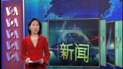 VOA卫视(2012年9月17日第一 小时)