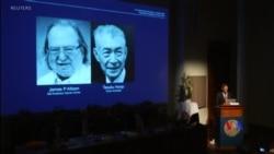 2018-10-01 美國之音視頻新聞: 美日科學家獲得諾貝爾醫學獎