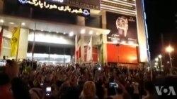 شادی مردم پس از پیروزی ایران بر مراکش در جام جهانی در جنت آباد - تهران