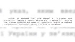 Украинский правозащитник подал в суд на Порошенко и СНБО