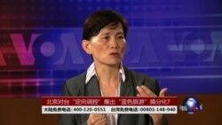"""海峡论谈:北京对台""""定向调控""""推出""""蓝色旅游""""搞分化?"""