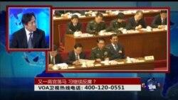 VOA卫视(2015年10月15日第二小时节目 《时事大家谈》完整版)