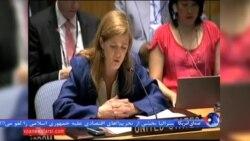 تلاش آمریکا برای طرح موضوع حقوق دگرباشان جنسی در سازمان ملل