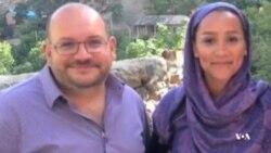واکنشها به بازداشت جیسون رضاییان خبرنگار ایرانی - آمریکایی