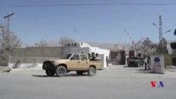 کوئٹہ میں پولیس کے تربیتی مرکز پر دہشت گردوں کا حملہ