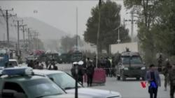 喀布爾軍事學院外自殺爆炸 至少15學員死亡 (粵語)