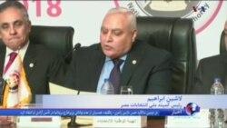 عبدالفتاح السیسی با ۹۷ درصد آرا رسما پیروز انتخابات ریاست جمهوری مصر شد