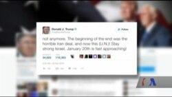 Що важливо знати про твіттер-дипломатію Дональда Трампа. Відео