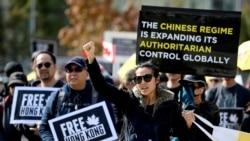 """时事经纬(2021年2月16日) - 政治压力不断,港人感受""""一国两制""""真的不保;假疫苗再现江湖,中国表示正在打击疫苗犯罪;中国春节,习近平最新亲民秀看点何在?"""