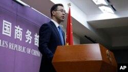 Ông Cao Phong, Phát ngôn viên của Bộ Thương mại Trung Quốc.
