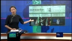 Cyber Tibet Oct 14, 2016