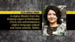 Religious Prisoners of Conscience: Gulmira Imin
