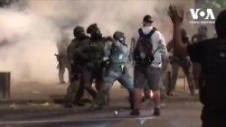 Протести у Портленді не стихають: ситуація ще більше напружилась після відправки у місто федеральних сил. Відео