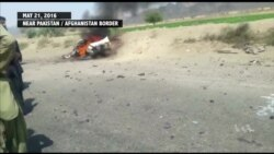 Video from Scene of Drone Strike, May 21, 2016