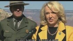 2013-10-16 美國之音視頻新聞: 美國部分國家公園開放