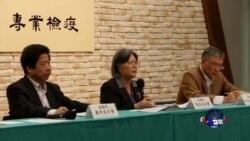 VOA连线:台湾禽流感疫情扩散,加大对人感染威胁