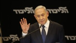 Inculpé pour corruption, Benjamin Netanyahu demande l'immunité au Parlement israélien