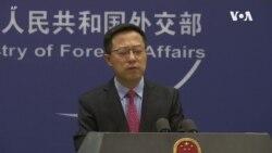 涉台問題導致雙邊關係惡化 中國宣布召回駐立陶宛大使