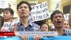 Dự luật biểu tình phải chờ hội nghị Trung Ương Đảng?