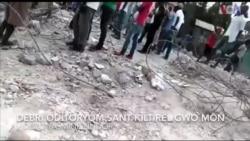 Daños por terremoto en centro cultural de Gros Morne, Haití