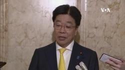 日本發現第二宗新型冠狀病毒感染