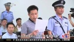 2017-05-09 美國之音視頻新聞: 人權律師謝陽突然認罪 稱未受逼供 (粵語)