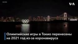 Когда и почему отменяли Олимпийские игры