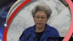 VOA卫视(2013年3月04日 第二小时节目)