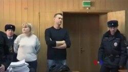 俄羅斯反對派領袖納瓦爾尼被判處15天監禁併罰款(粵語)