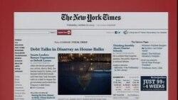 美国五大报头条新闻(2013年10月16日)