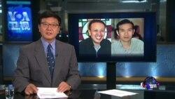VOA连线:香港两名记者在内地判刑,一国两制再遭挑战
