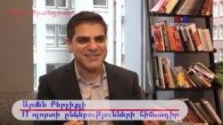 Հայաստանի երիտասարդները կարող են աշխատել Սիլիկոնի հովտում ապրելով Հայաստանում