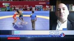 نگاهی به درخشش کشتی ایران در بازیهای آسیایی جاکارتا