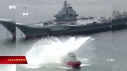 Đài Loan tố hàng không mẫu hạm Trung Quốc đi vào vùng ADIZ