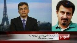 افق نو ۱۹ آوریل: چرا رفتار حکومت ایران با روزنامه نگاران خصمانه و امنیتی است