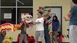 舞狮表演帮助美国华人传承文化传统
