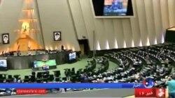 مجلس خواستار قطع یارانه ۲۴ میلیون نفر شد؛ دولت روحانی مخالف است