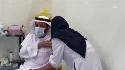 تطبیق واکسین کووید۱۹ در عربستان آغاز شد