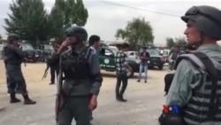阿富汗恐怖襲擊