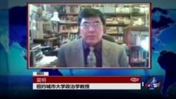 VOA连线: 俄罗斯学习中国网控经验 纽约前市长:习近平控制网络注定不会成功