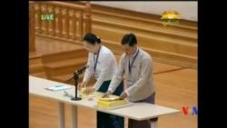 2016-03-15 美國之音視頻新聞: 緬甸國會選出新總統吳廷覺