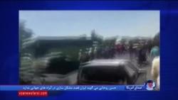 چرا در اصفهان مردم تظاهرات کردند؛ شعارهای تند در منطقه شاپور جدید