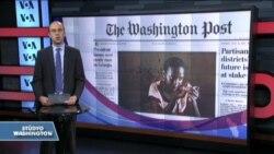 12 Haziran Amerikan Basınından Özetler